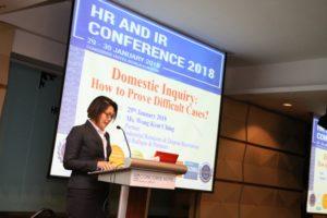 human resource investor relations seminar25