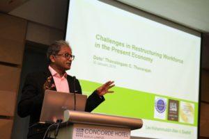 human resource investor relations seminar38