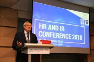 human resource investor relations seminar8